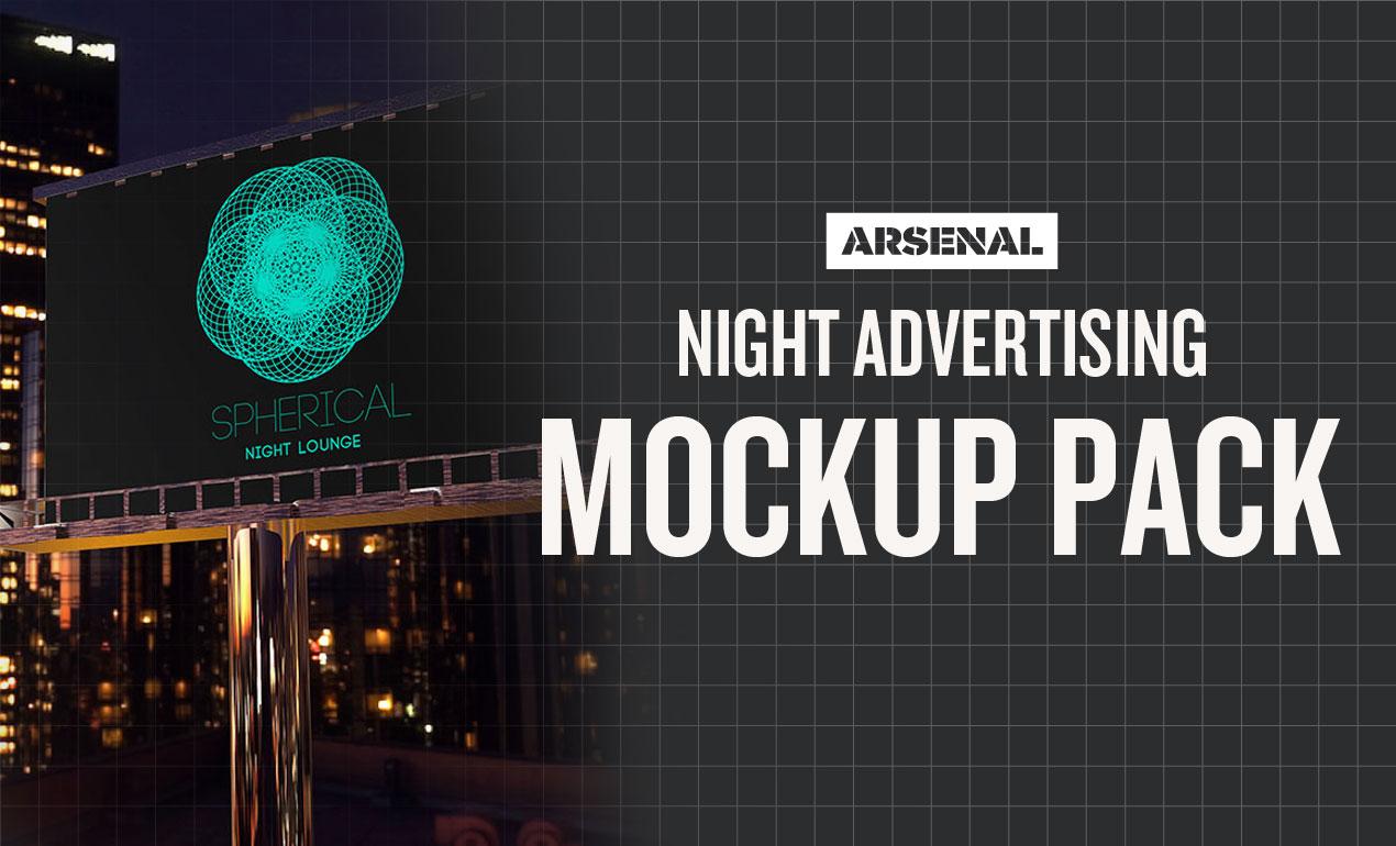 Template_HeroIMG_Arsenal_Mockups_Full_Photo-Night-Advertising