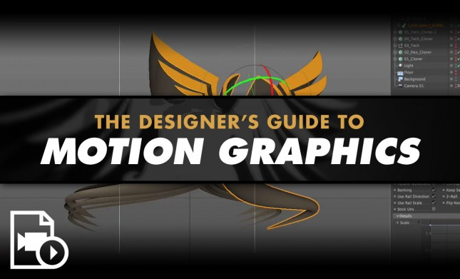 motion graphics tutorial